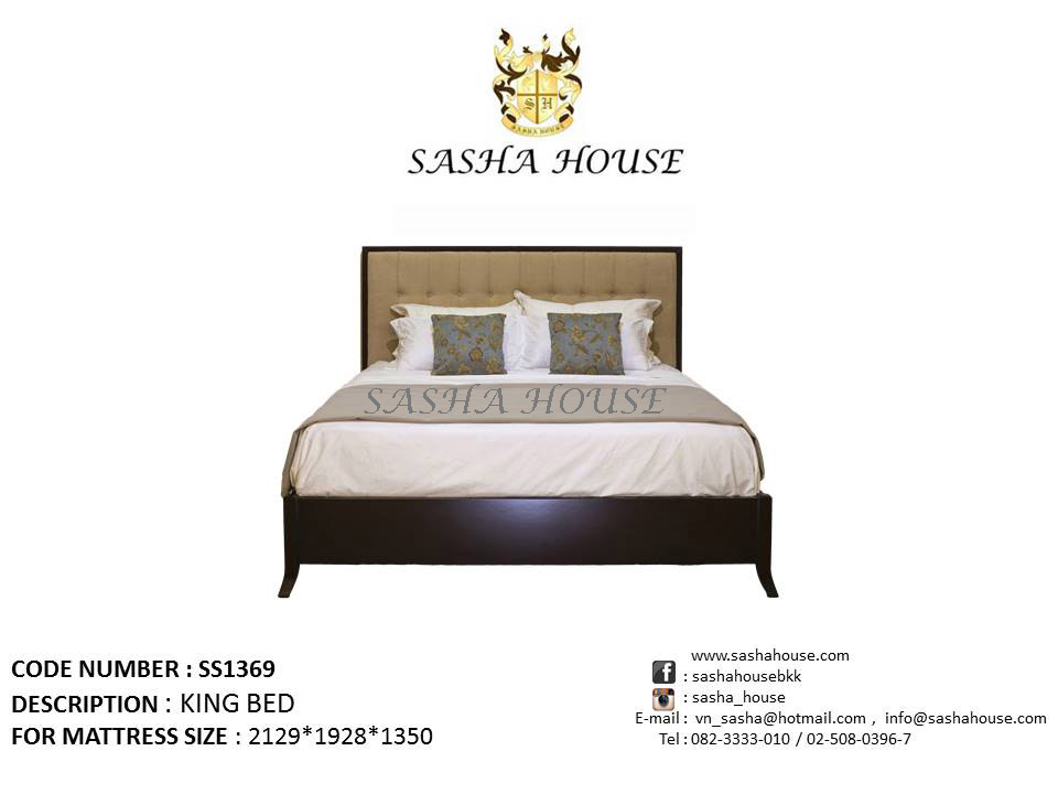 KING BED (SS1369)