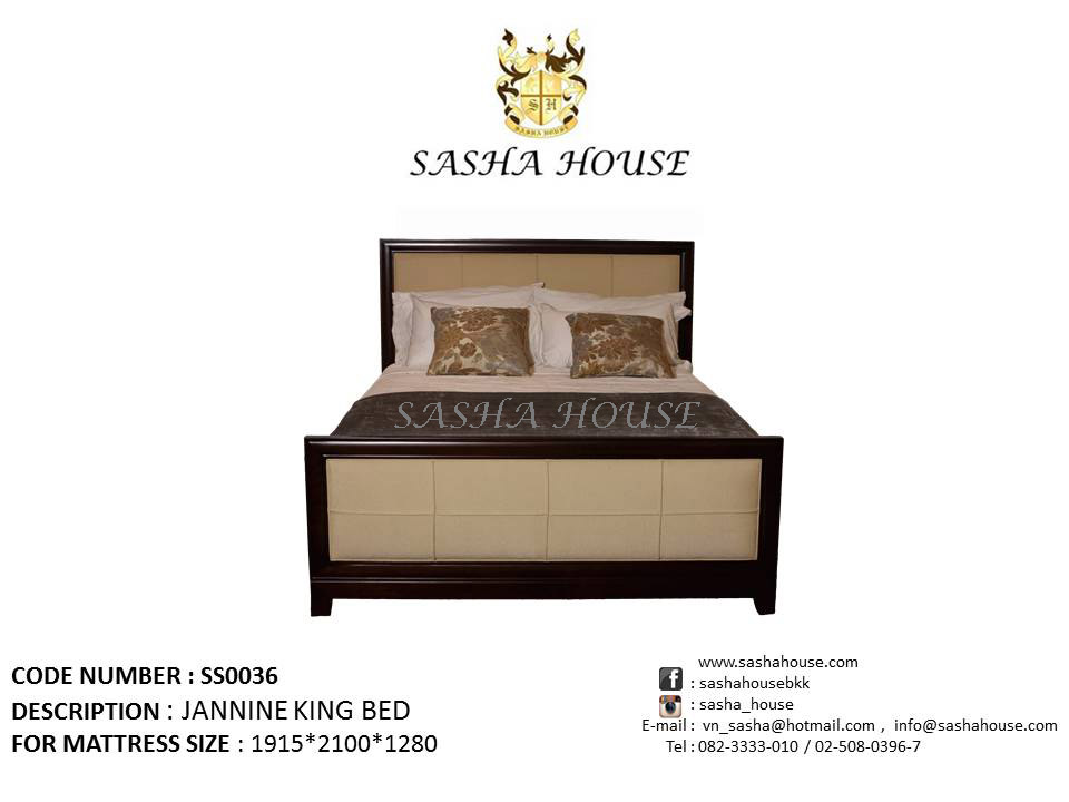JANNINE KING BED (SS0036)
