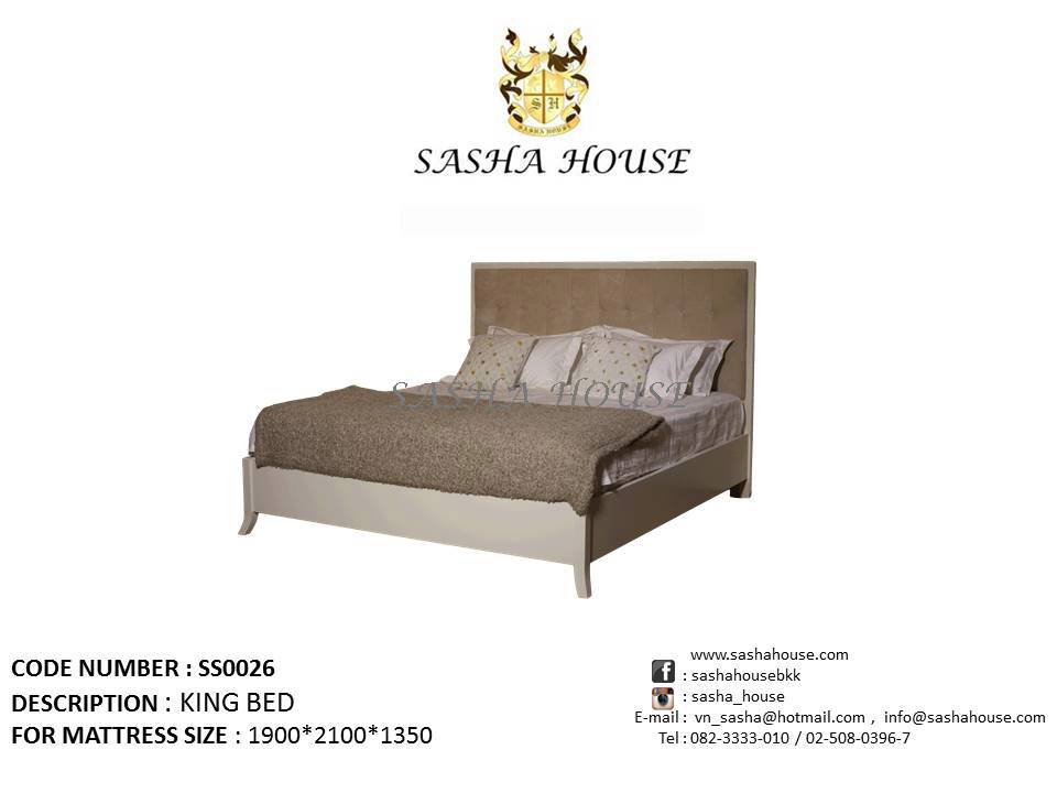 KING BED (SS0026)
