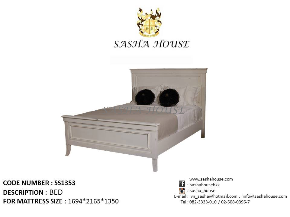 KING BED (SS1353)