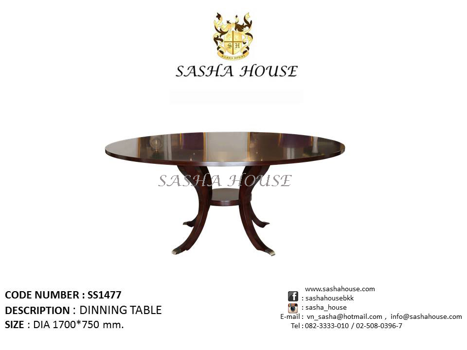 Oval Dining Table (SS1477)