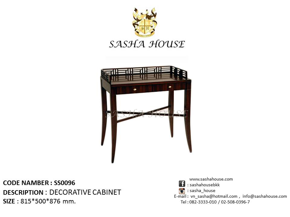 Decorative Cabinet (SS0096)