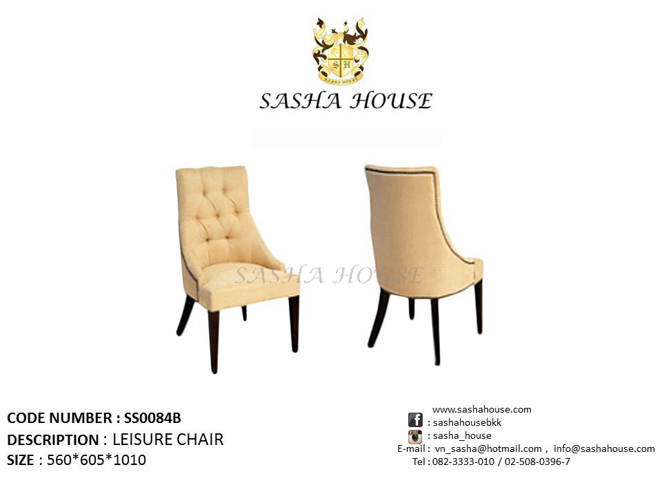 Leisure Chair  (SS0084B)