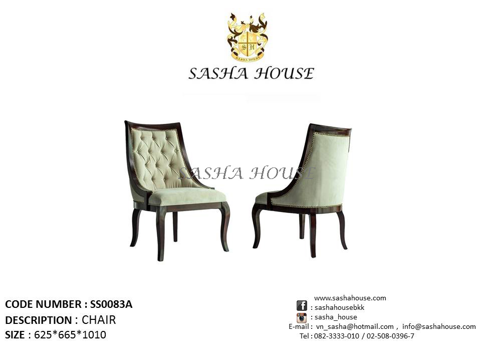 Chair (SS0083A)