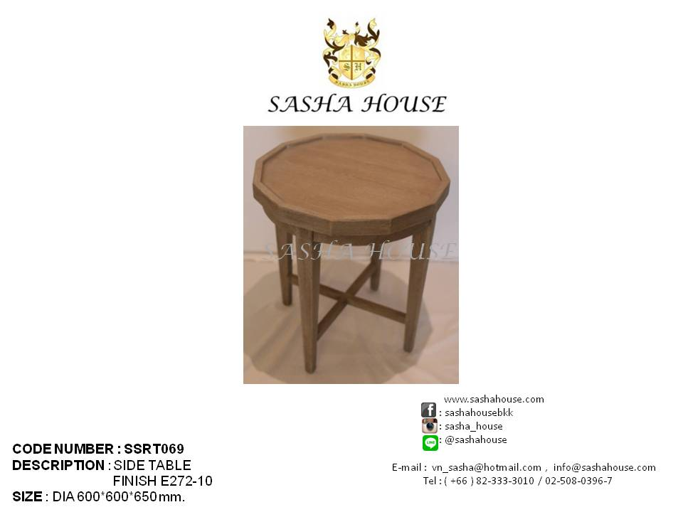 SIDE TABLE (SSRT069)
