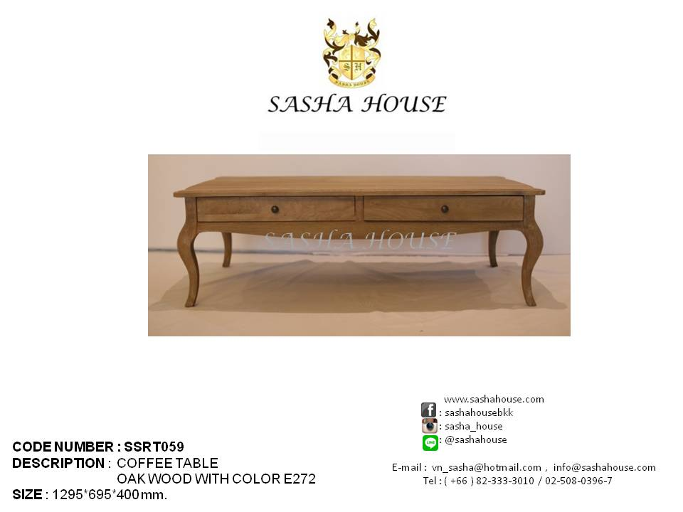 COFFEE TABLE (SSRT059)